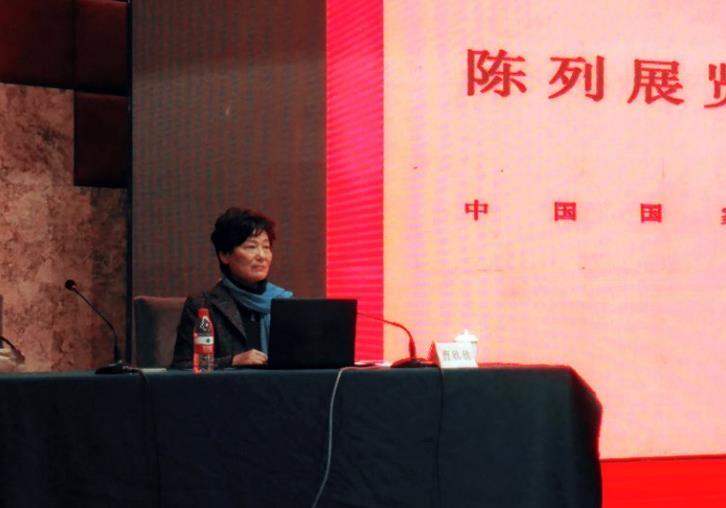 国家博物馆学术委员会委员曹欣欣老师讲授《陈列展览的策划与设计》