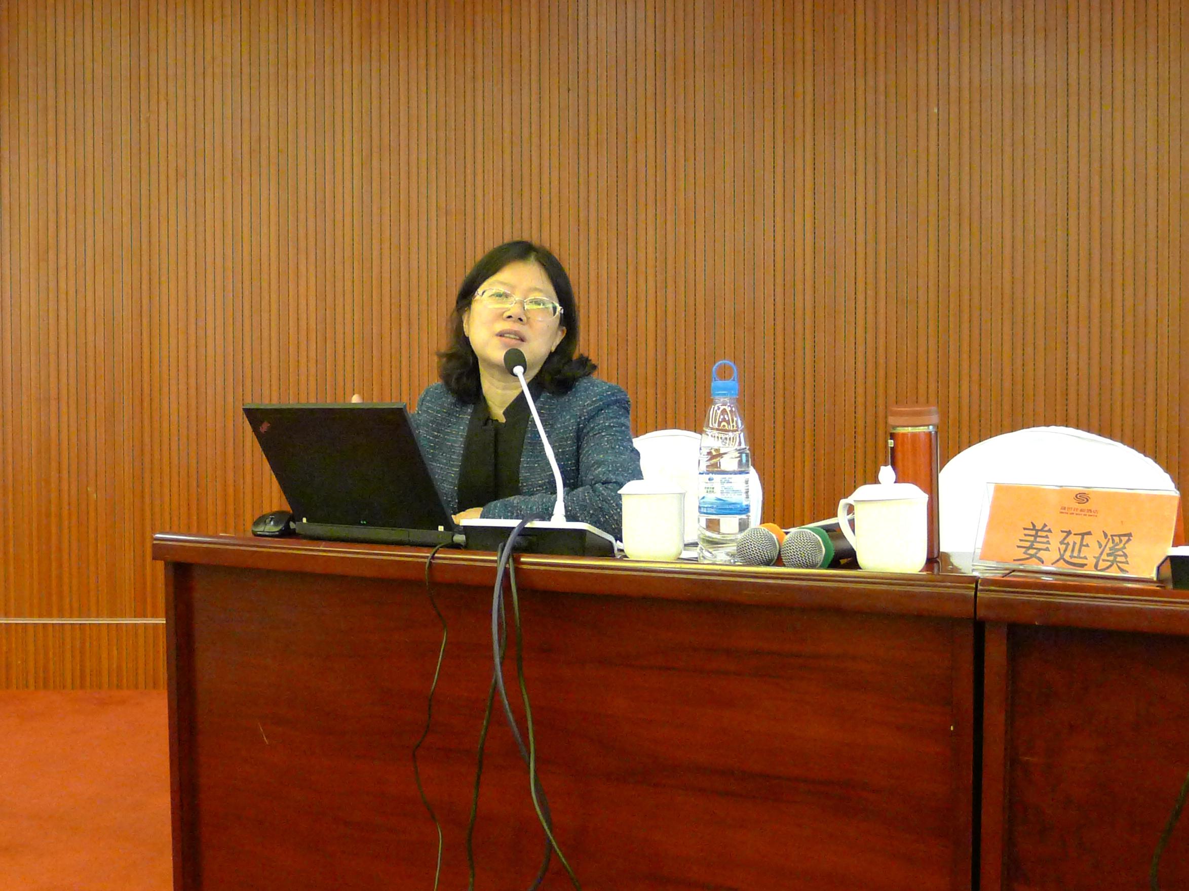 国家档案局经济科技司副司长姜延溪为学员授课.JPG